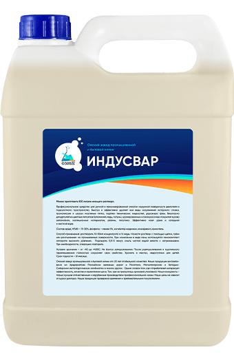 Индусвар-52, антипригарная жидкость для сварки